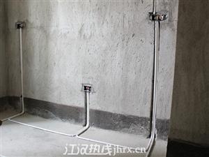 专业水电安装改造,厨卫洁具安装,灯具安装