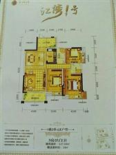 江湾一号3室2厅2卫50万元