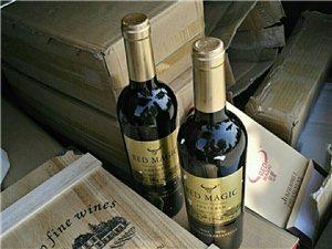 品質干紅葡萄酒