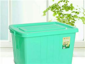 低价出售收纳箱整理箱80L