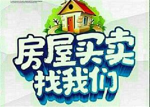 领秀边城清水房2室出售有证可按揭