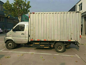 东风华神箱式货车