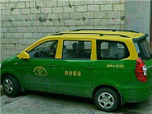 出售乐业-石咀专线农村客运车辆