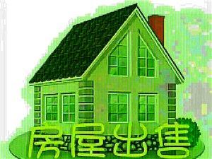 兴望园3室简装59万元