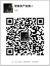 西山农行家属院1200元/月,3室