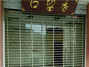 汉川 汉正古镇 门面出租  500元/月
