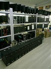 出售大批量品牌电脑主机