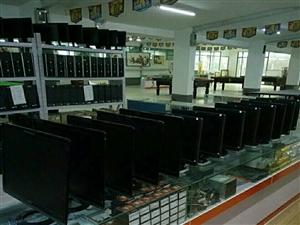 品牌电脑出售