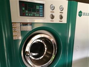 转让干洗设备