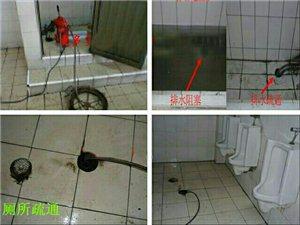 專業疏通各種下水管道