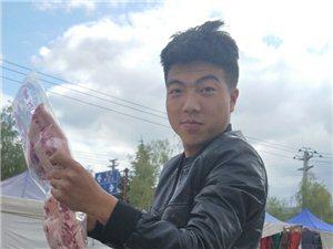靳红宾找女友