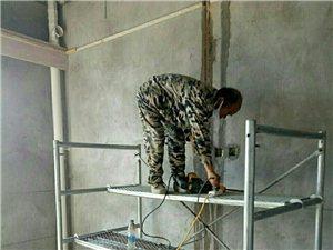 砌墙,粉刷,砸墙,水电安装