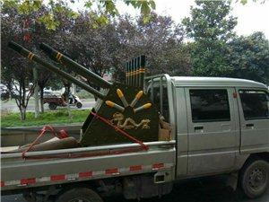 禮炮出租,設備運輸