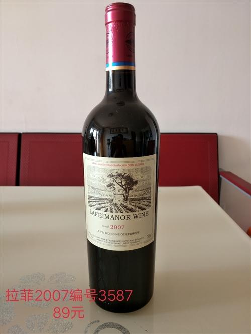 喜歡喝紅酒朋友    喜歡養生朋友一起品...