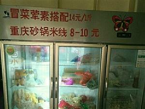 房租到期现处理三开门展示柜 冰箱  做小...