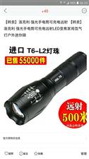 手电筒强光充电超亮防水5000 远射超小...