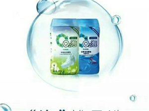 活性氧安全環保泡洗顆粒