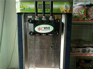 九成新冰激凌机出售,价格2500元