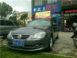 乐平市租车欢迎您的光临