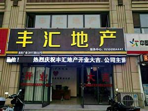 上海城西楼头精装修没住过6700每平,世纪新城新房出售