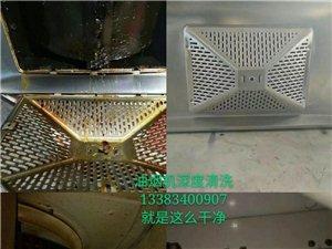 家电清洗,地暖清洗,专业除甲醛
