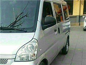 出租面包车