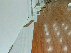 专业安装出售各种木地板