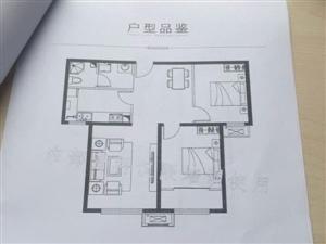 孔雀城悦澜湾2室2厅1卫90万元