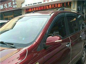 出售个人私家车,非诚勿扰!