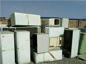 上门回收旧,电视机,电脑,电冰箱,电动车...