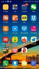联想乐檬3S手机,个人使用一年,原价60...