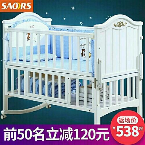 求购一张婴儿床