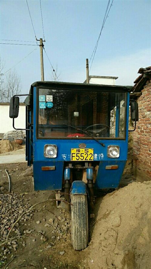 拉货三轮,自卸车厢,常柴柴油机