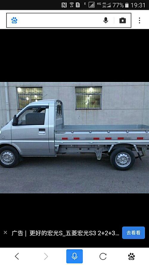 单排小货车