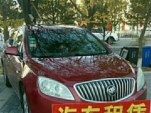 金鑫源汽车租赁公司