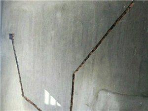 專業承接水電開槽    拆墻    鏟頂