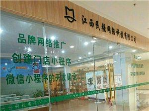 龍南88購商城