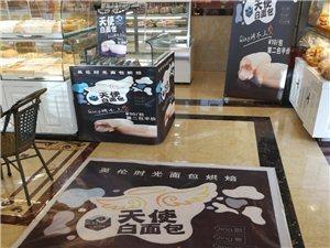 德令哈英伦时光烘焙店,天使白面包新品上市,