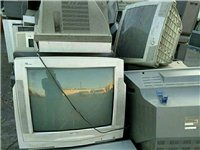 上門回收,舊洗衣機,電視機,電冰箱,電腦...