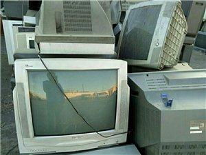 上门回收,旧洗衣机,电视机,电冰箱,电脑...