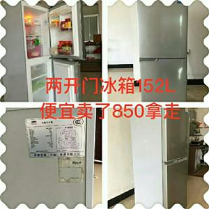 两开门冰箱便宜卖了,需要的联系
