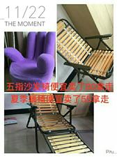 五指沙发椅便宜卖了80拿走,需要的联系