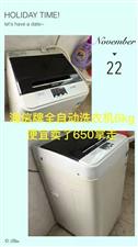 海信牌全自动洗衣机6.0kg便宜卖了,6...