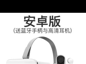 新买的VR。带体感有遥控。