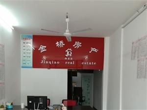 远东明珠(R61)