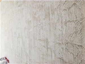 克洛斯威硅藻泥,高端裝修必選材