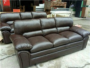 办公沙发低价出售