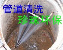 邹平专业管道疏通马桶地漏菜池等