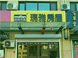 天元上东城3室2厅1卫1150元/月
