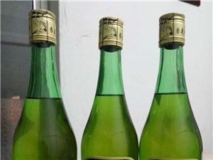 純糧酒~竹葉青